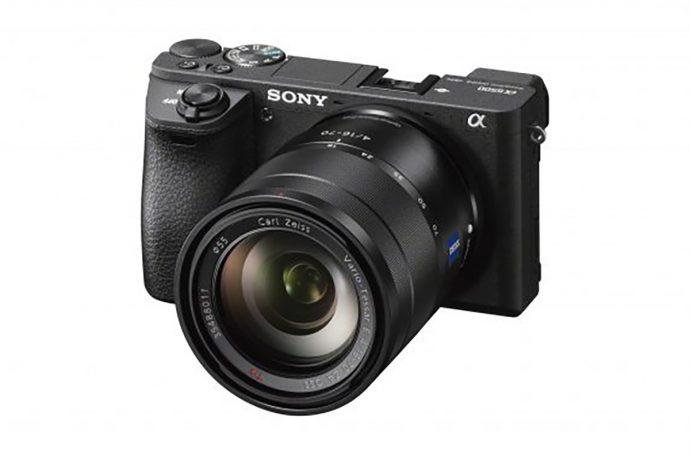 hien-video-camera-amateur